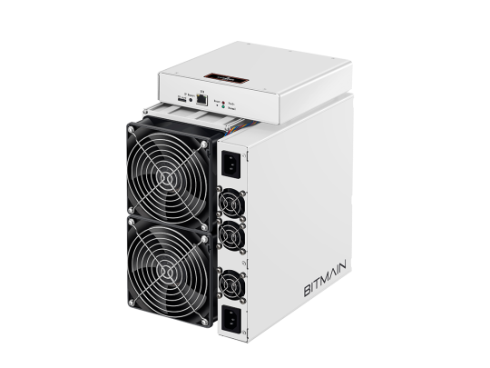 Antminer S17 Pro-53TH/s